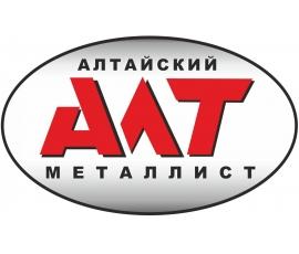 АЛТАЙСКИЙ МЕТАЛИСТ