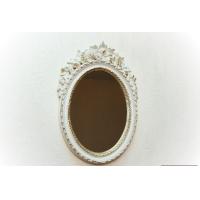 АМ зеркало овальное настенное н=50 см., ш-34 см.