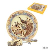 ГА Блюдо для торта 26 см. Павлин на бежевом / 180857/ п/у