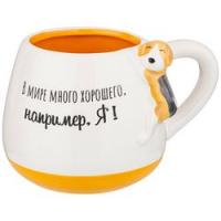 АМ Кружка В МИРЕ МНОГО ХОРОШЕГО 500 мл. /32/