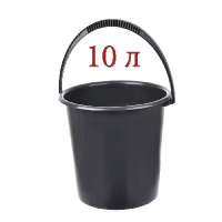 Ведро 10 л. п/м (ПП) Омск