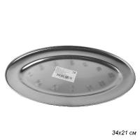 Блюдо овальное 34*21 см. хром / А-30/ уп.200/0,128