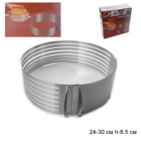 ГА Форма для торта слоеных блюд регулируемая DL-16-20/DL-24-30 см/ 24/